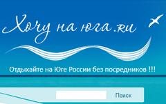 Программист битрикс краснодар 1с битрикс torrents