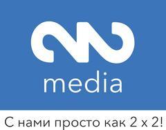Программист битрикс краснодар перенос сайта в 1 с битрикс