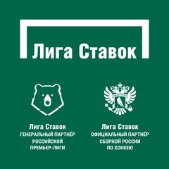 лига ставок адреса краснодарский край